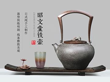 昭文堂-精品商城