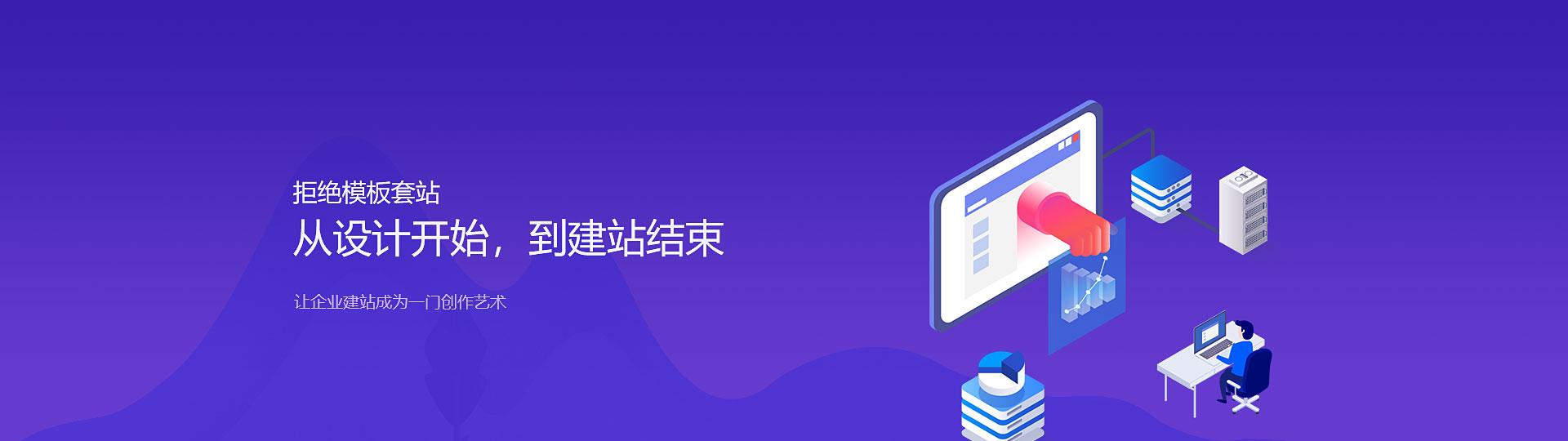 官网建站,尖峰科技